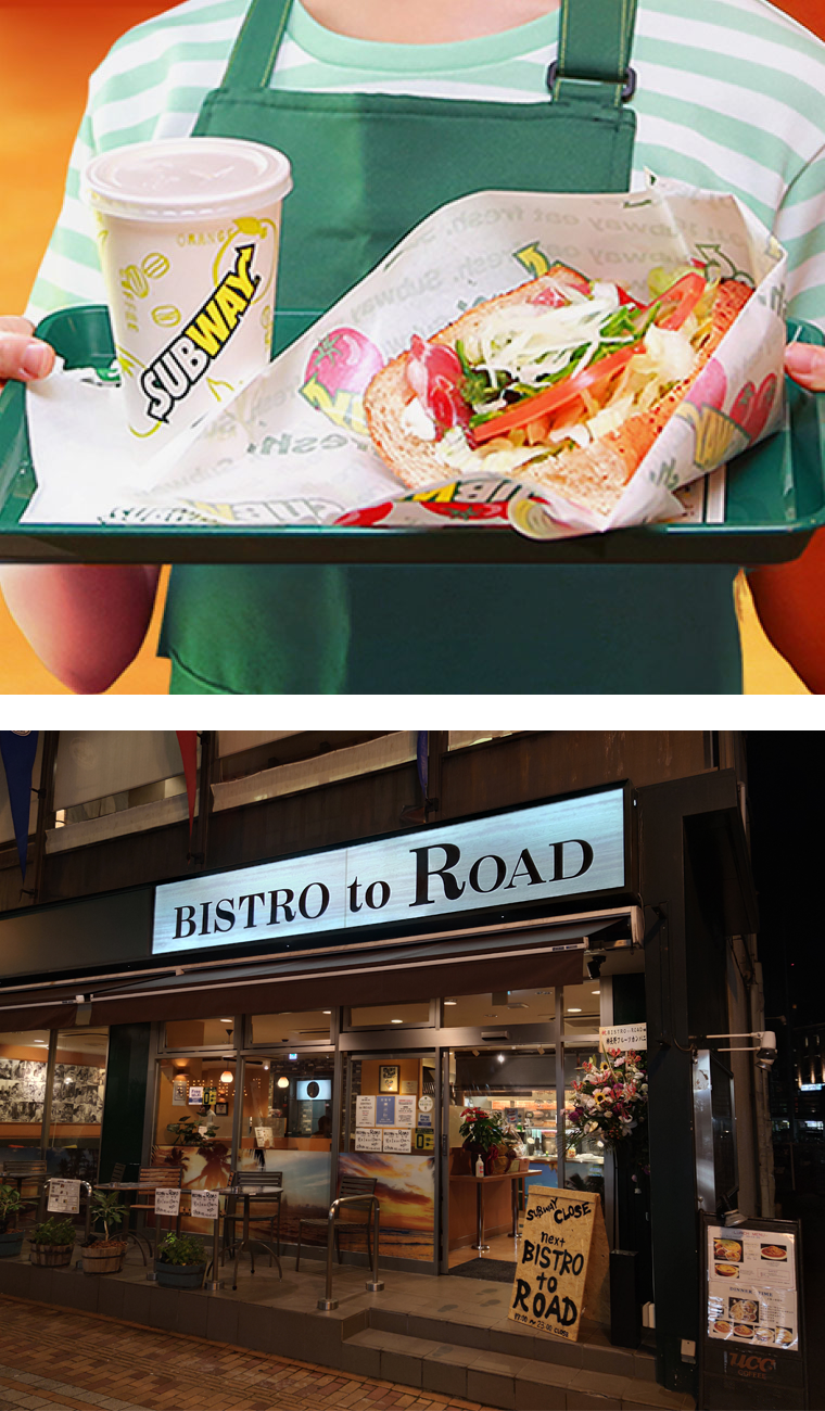 BISTRO to ROAD